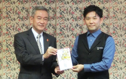【Yanbaru Rising Star】